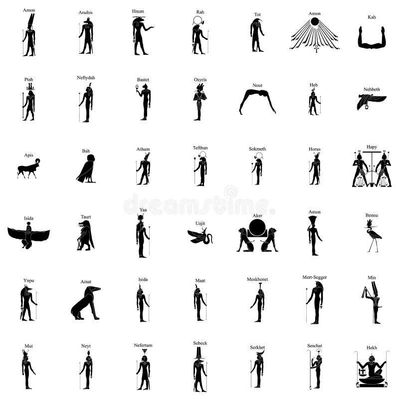 Ensemble égyptien de silhouette de dieux illustration stock