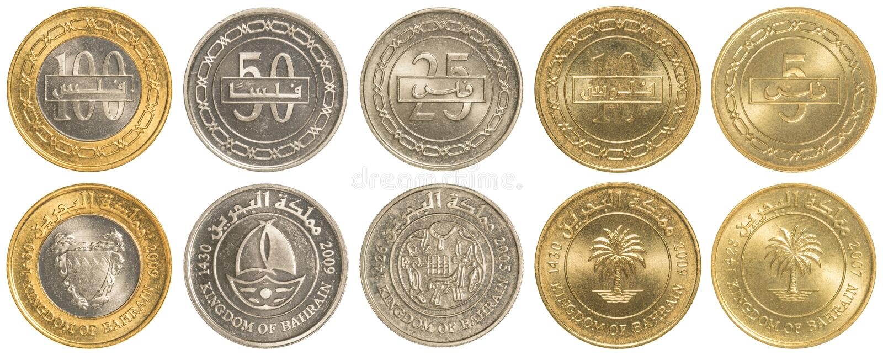 Ensemble bahreinite de collection de pièces de monnaie de dinar image stock