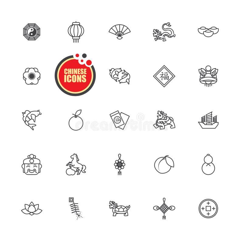 Ensemble chinois de vecteur d'icône de nouvelle année illustration libre de droits