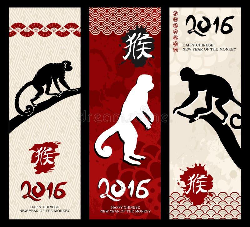 Ensemble chinois heureux de bannière de rouge du singe 2016 de nouvelle année illustration libre de droits