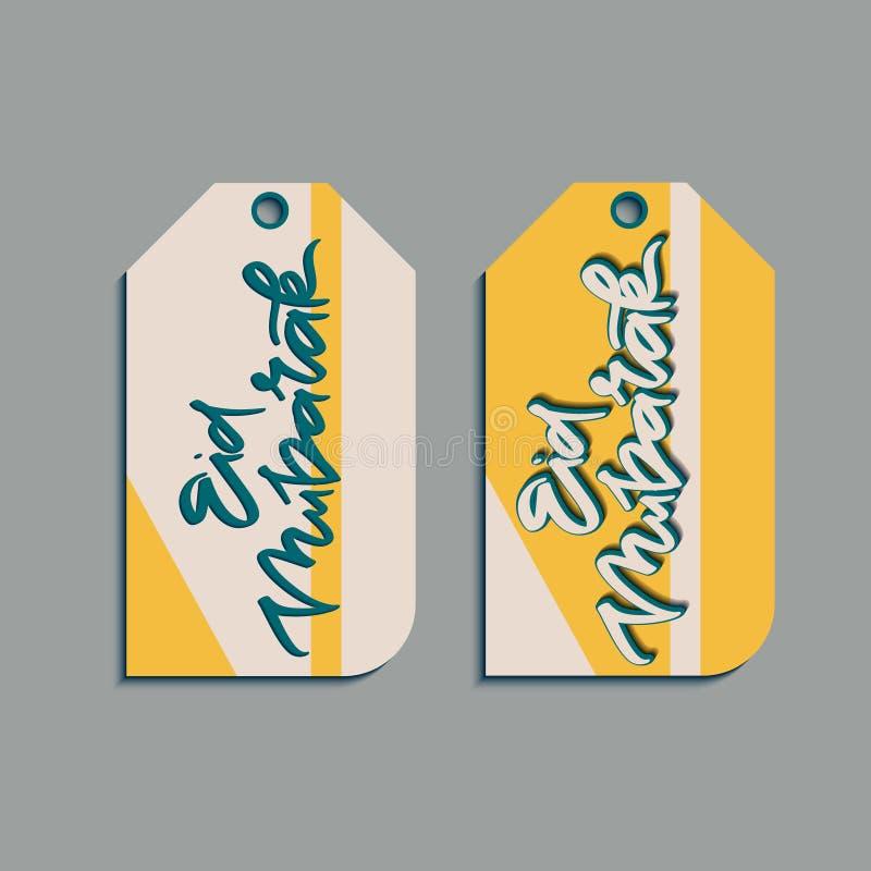 Ensemble d'étiquettes de cadeau d'Eid Mubarak illustration libre de droits