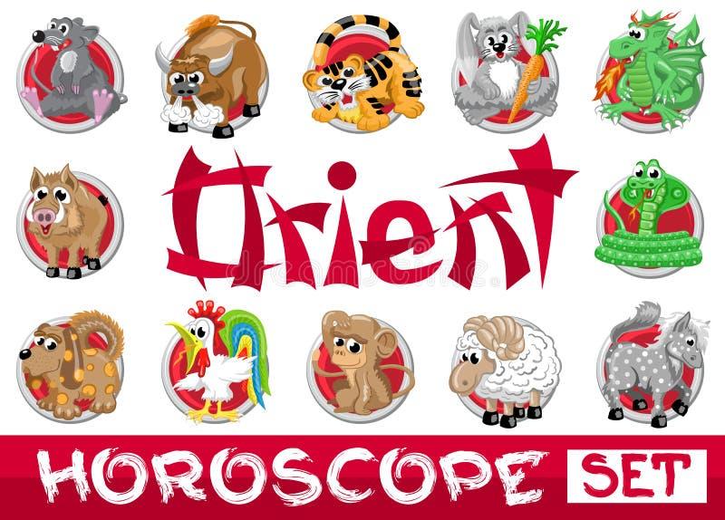 Ensemble d'horoscope de l'Orient illustration de vecteur