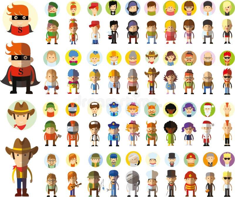 Ensemble d'icônes mignonnes d'avatar de caractère illustration de vecteur