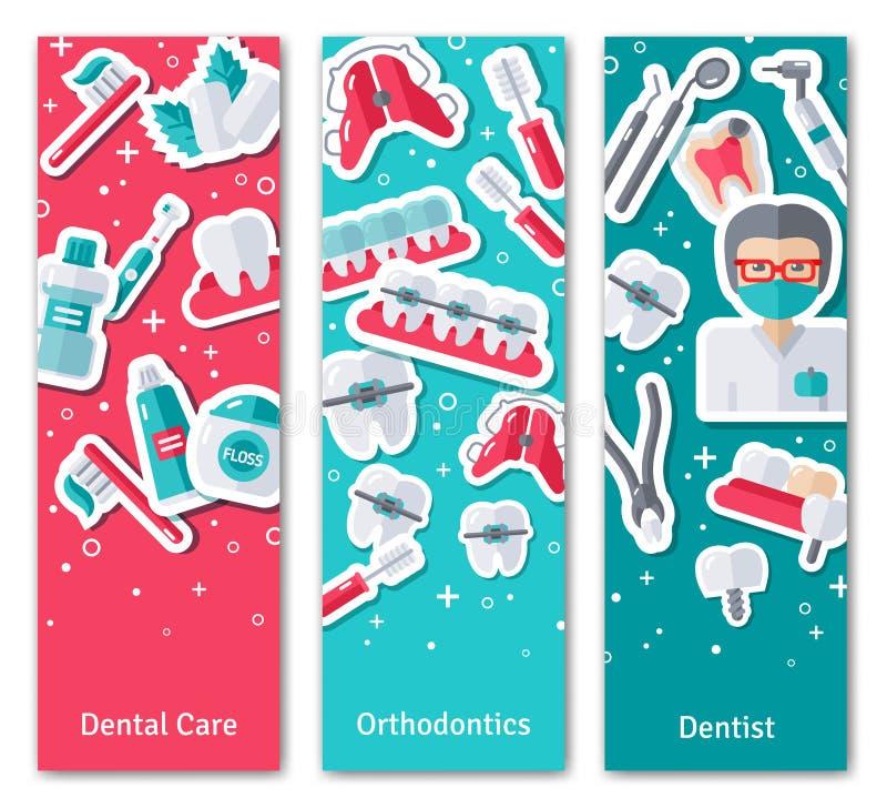 Ensemble de bannières verticales au sujet de l'art dentaire illustration de vecteur