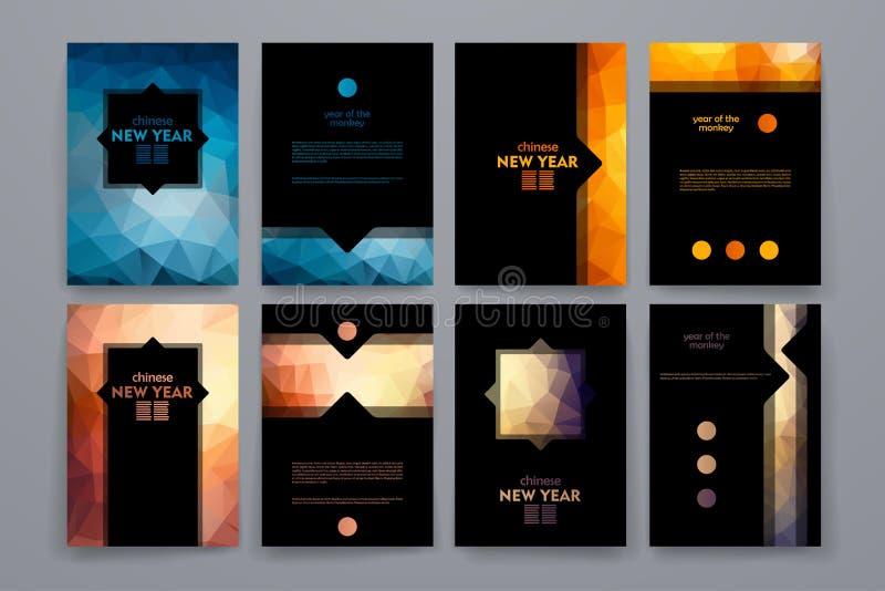 Ensemble de brochures dans le style de poligonal sur le thème chinois de nouvelle année illustration de vecteur