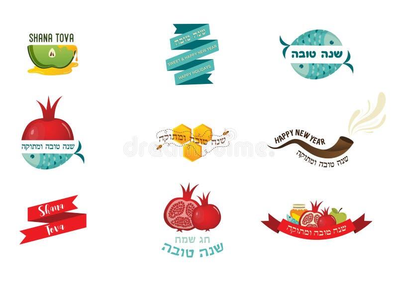 Ensemble de cartes de voeux de Rosh Hashana avec des proverbes et des salutations traditionnels illustration de vecteur