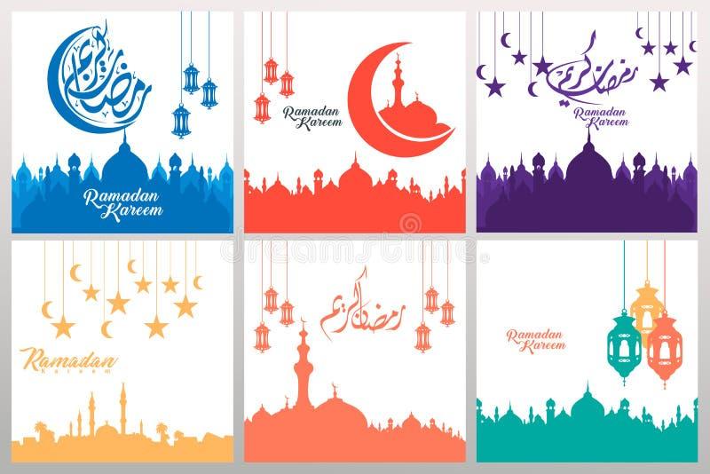 Ensemble de cartes de voeux carrées fleuries avec la calligraphie de Ramadan et le cadre de remous d'ornement Illustration illustration stock