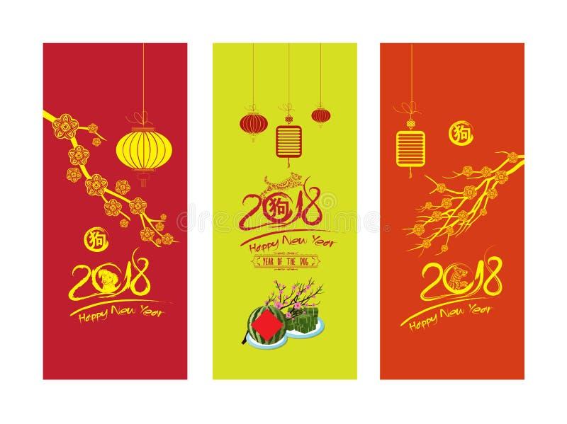 Ensemble de chien d'image de trois croquis Hiéroglyphe chinois de bonne année de symbole : Chien illustration stock