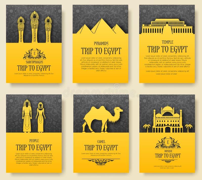 Ensemble de concept d'illustration d'ornement de pays de l'Egypte Art traditionnel, affiche, livre, affiche, résumé, motifs de ta illustration libre de droits