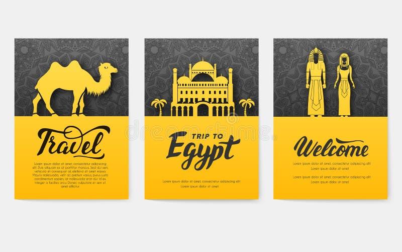 Ensemble de concept d'illustration d'ornement de pays de l'Egypte Art traditionnel, affiche, livre, résumé, motifs de tabouret, é illustration stock