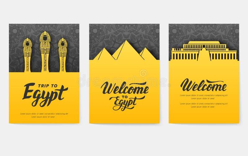 Ensemble de concept d'illustration d'ornement de pays de l'Egypte Art traditionnel, affiche, livre, résumé, motifs de tabouret, é illustration libre de droits