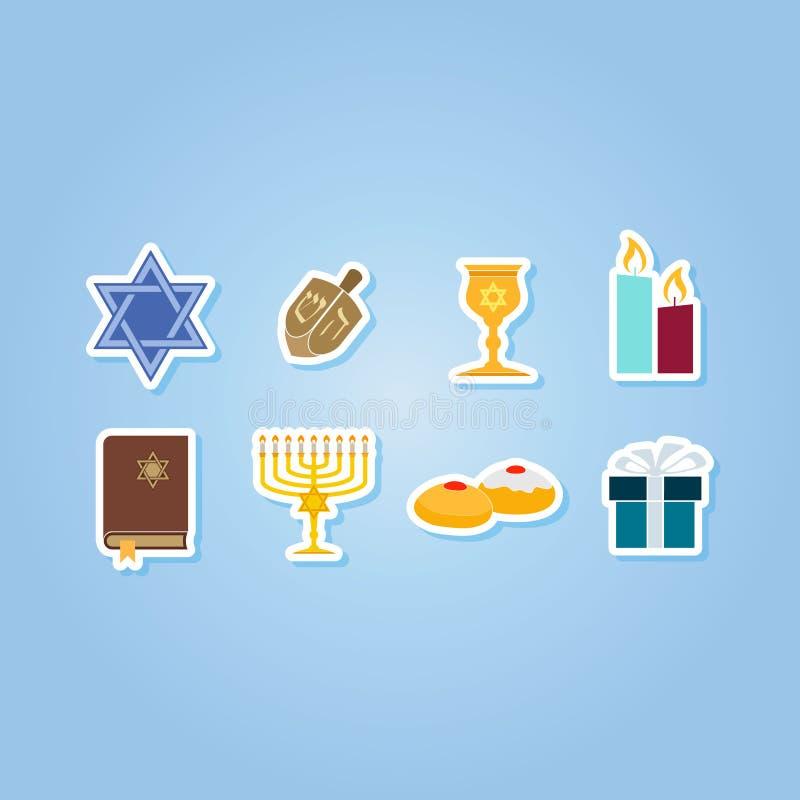 ensemble de couleur avec des icônes de symbole de Hanoucca illustration de vecteur