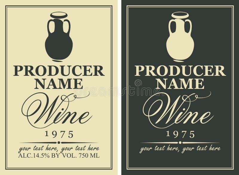 Ensemble de deux labels de vin de vecteur avec des cruches d'argile illustration stock