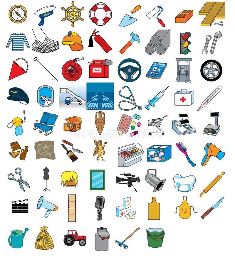Instruments professionnels réglés illustration de vecteur