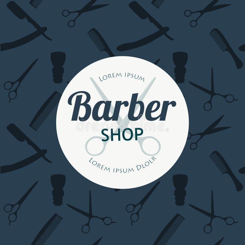 Ensemble de fond de Barber Shop ou de coiffeur illustration de vecteur