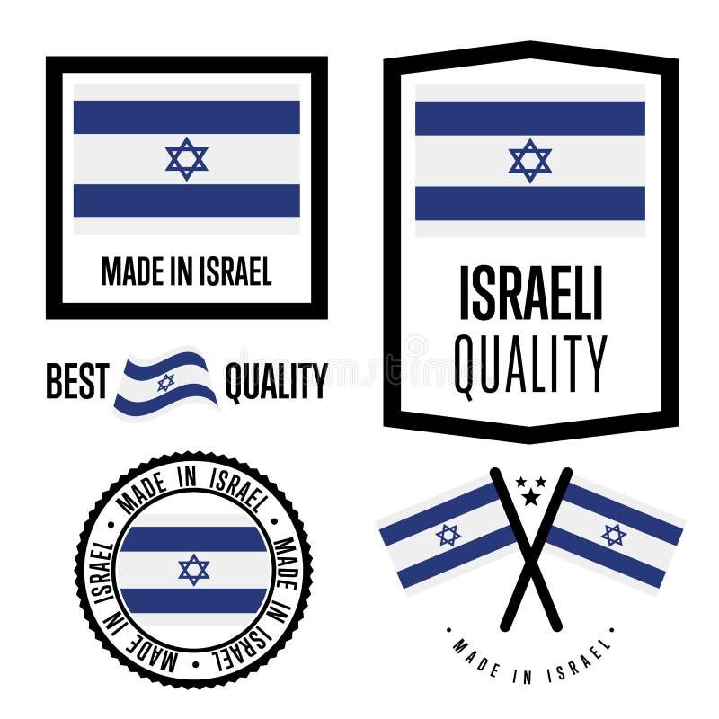 Ensemble de label de qualité de l'Israël pour des marchandises illustration stock
