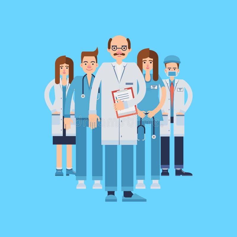 Ensemble de médecins dans le divers uniforme illustration stock
