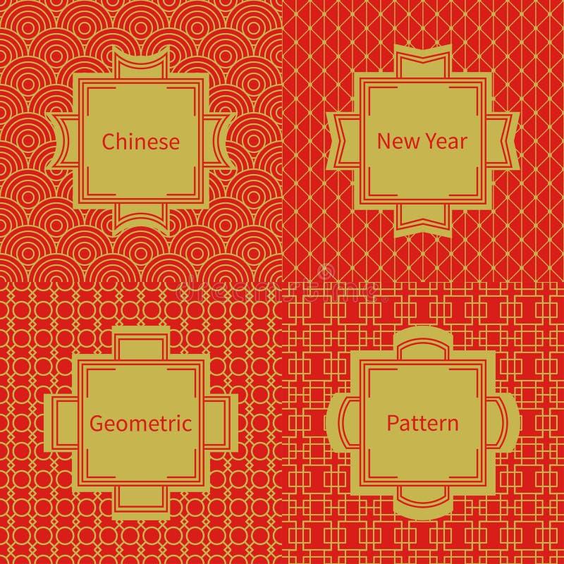 Ensemble de modèle sans couture chinois national géométrique illustration de vecteur