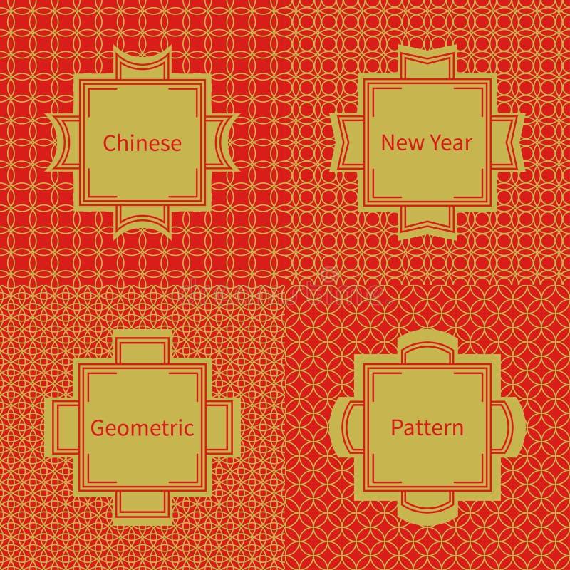 Ensemble de modèle sans couture chinois national géométrique illustration libre de droits