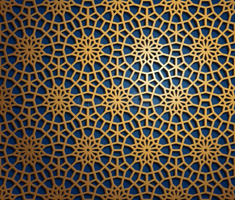 Ensemble de modèles orientaux islamiques, collection géométrique arabe sans couture d'ornement Fond musulman traditionnel de vect illustration stock