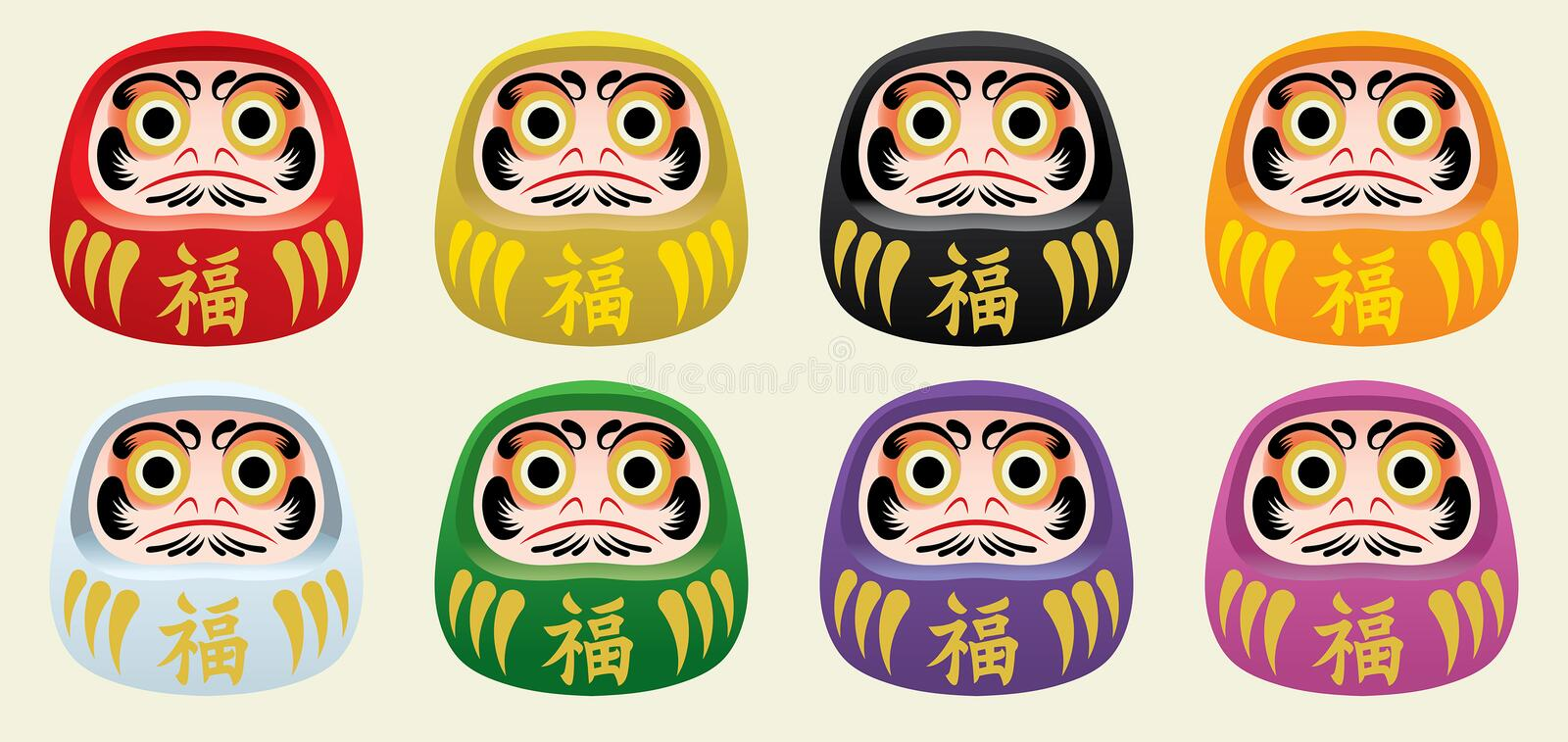 Ensemble de poupée du daruma du Japon illustration libre de droits