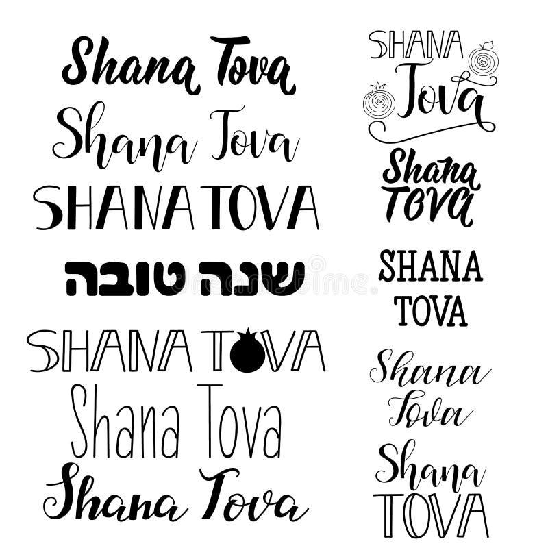 Ensemble de Shana Tova Rosh Hashanah Nouvelle année juive Texte sur l'hébreu - ayez une année douce lettrage illustration stock