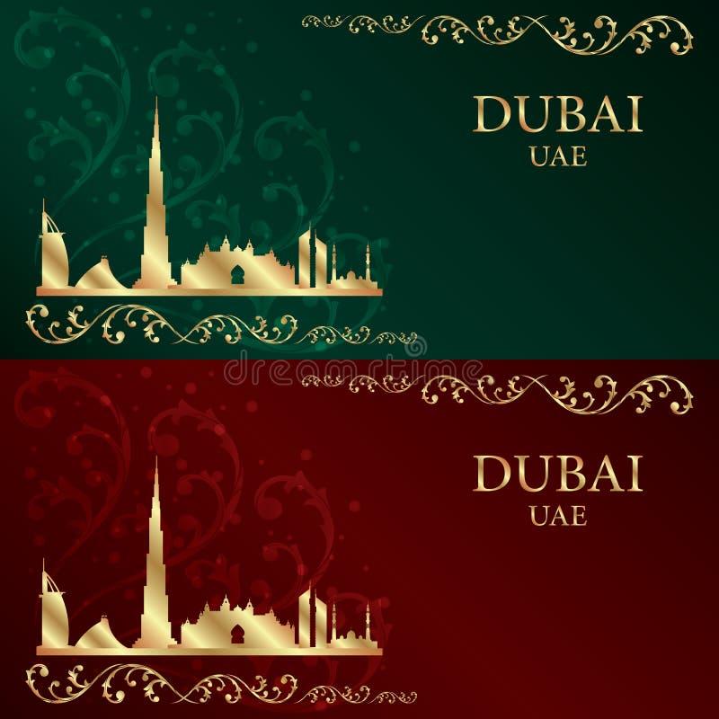 Ensemble de silhouette d'horizon de Dubaï sur des milieux de vintage illustration stock
