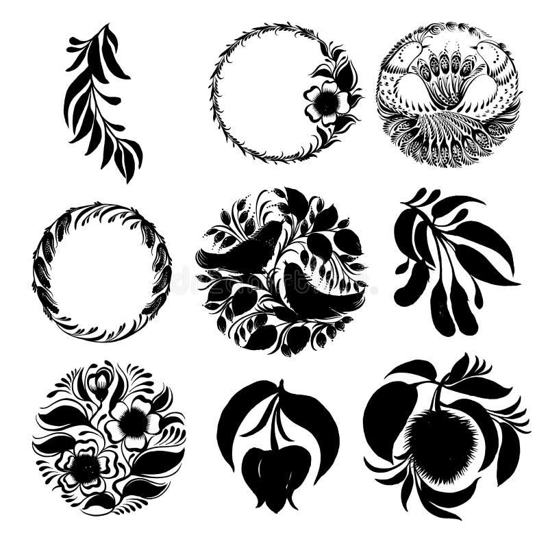 Ensemble de silhouette noire illustration libre de droits