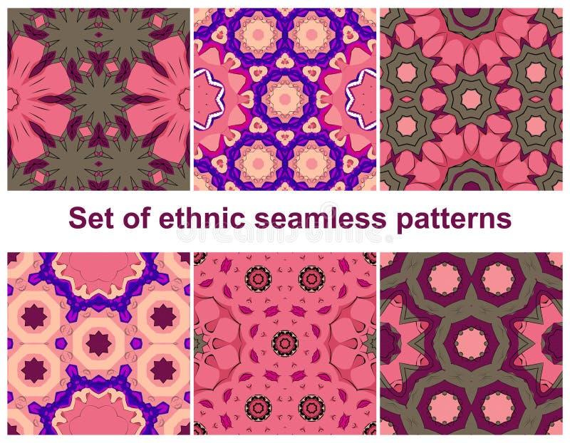 Ensemble de six modèles géométriques colorés illustration libre de droits