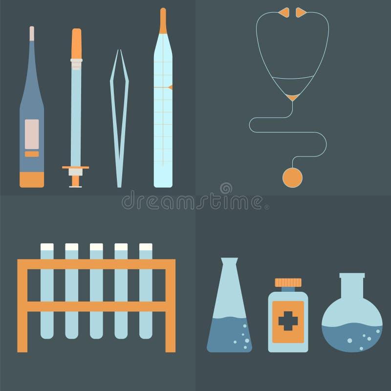 Ensemble de soins médicaux illustration de vecteur