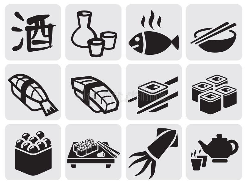 Ensemble de sushi illustration stock