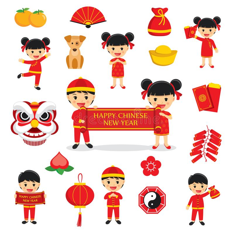 Ensemble de symboles traditionnel chinois heureux de décoration de nouvelle année avec c illustration libre de droits