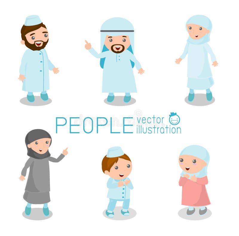 Ensemble de tenue debout de personnes arabes diverse D'isolement sur le fond blanc enfants Arabes, famille arabe heureuse illustration stock