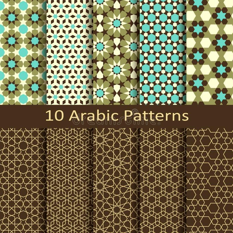 Ensemble de vecteur de dix modèles géométriques arabes traditionnels sans couture illustration stock