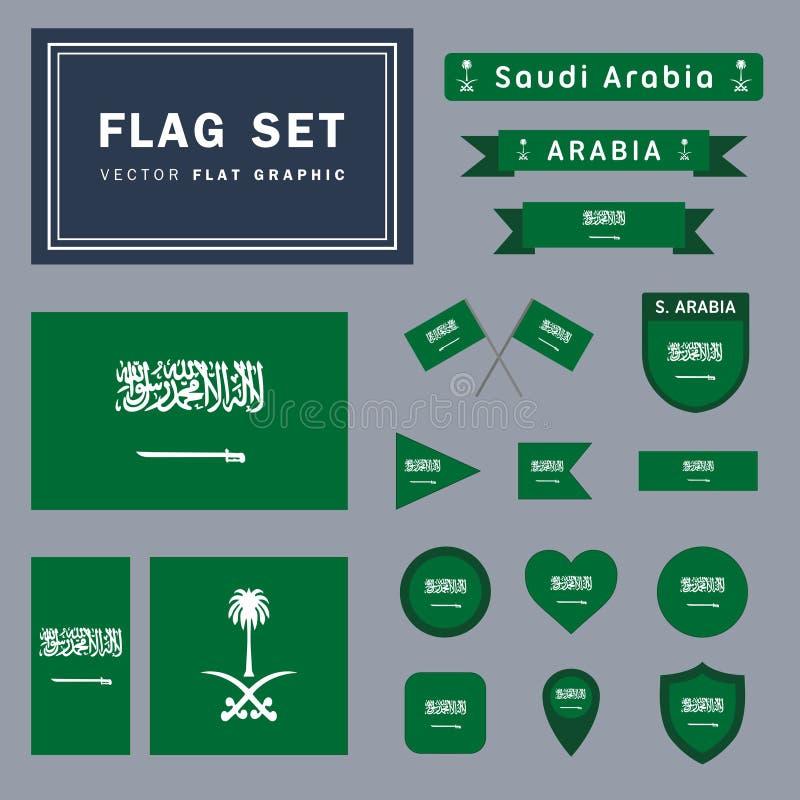 Ensemble de vecteur de 16 illustrations relatives de drapeau différent de l'Arabie Saoudite images libres de droits