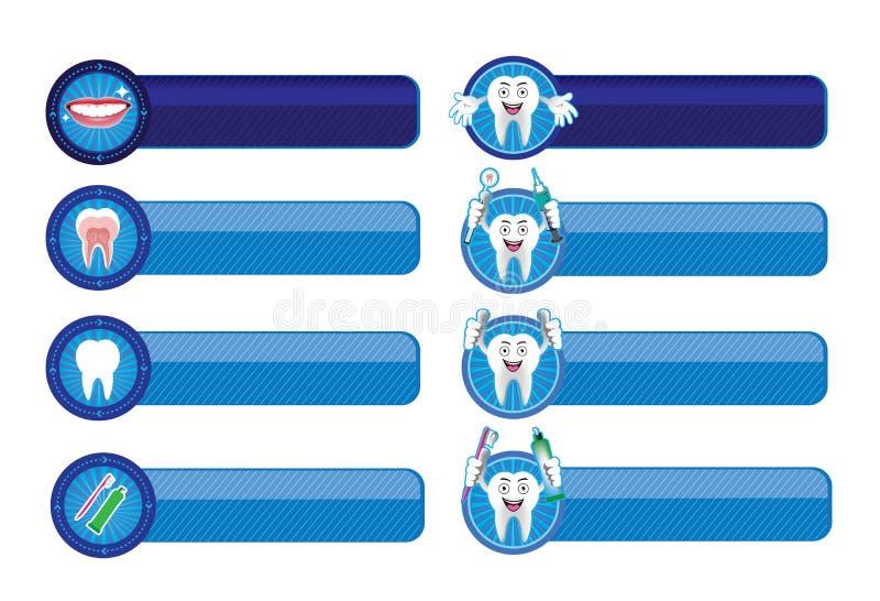 Ensemble dentaire de bannière illustration stock