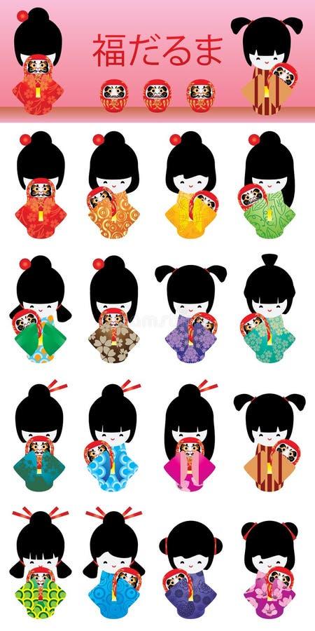 Ensemble japonais de Daruma de fille de poupée illustration de vecteur