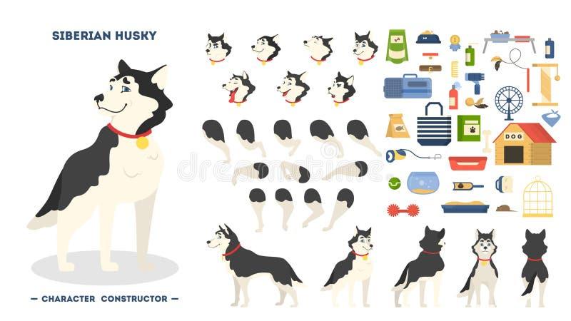 Ensemble mignon d'animation de chien de chien de traîneau sibérien d'isolement illustration de vecteur