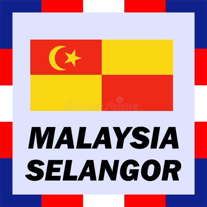 ensigns, флаг и пальто руки Малайзии - Selangor стоковое фото