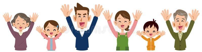 Ente superiore felice delle famiglie di sei persone illustrazione vettoriale