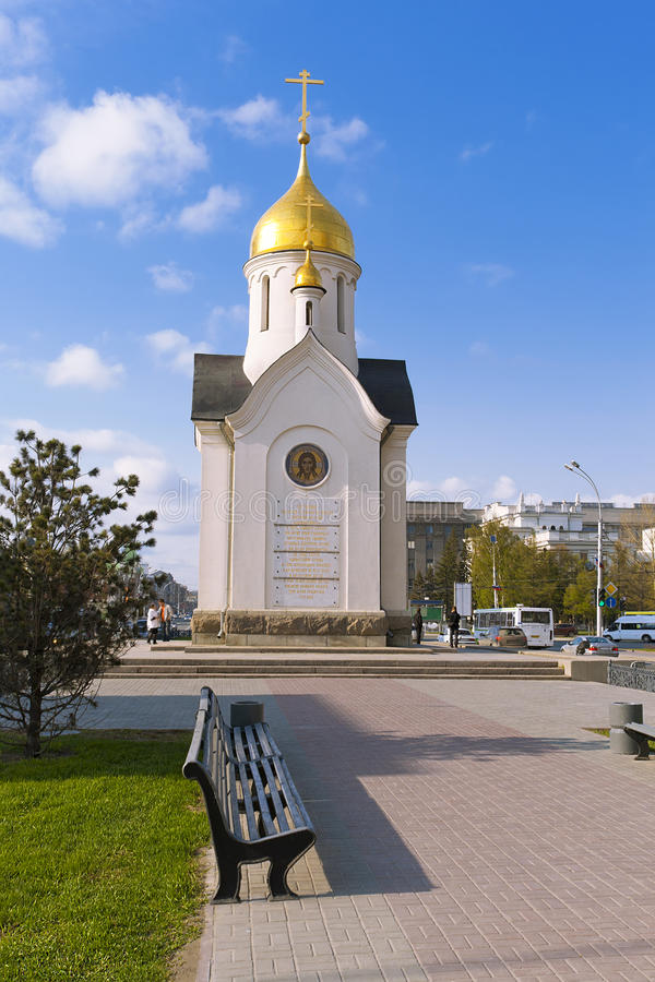 Free Сenter Of Russia - Nicholas Chapel In Novosibirsk Stock Images - 25224814