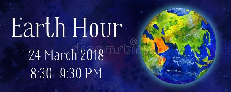 Enterre a ilustração horizontal tirada da aquarela da mão de hora - globo na opinião Ásia e Europa do espaço ilustração stock