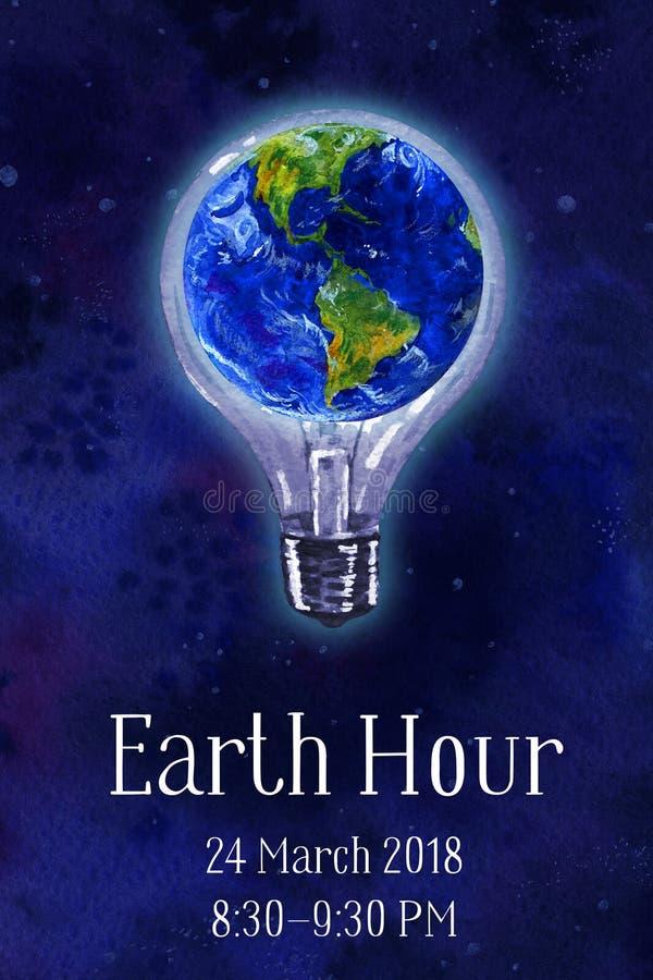 Enterre a ilustração tirada da aquarela da mão de hora - globo no bulbo no espaço ilustração stock