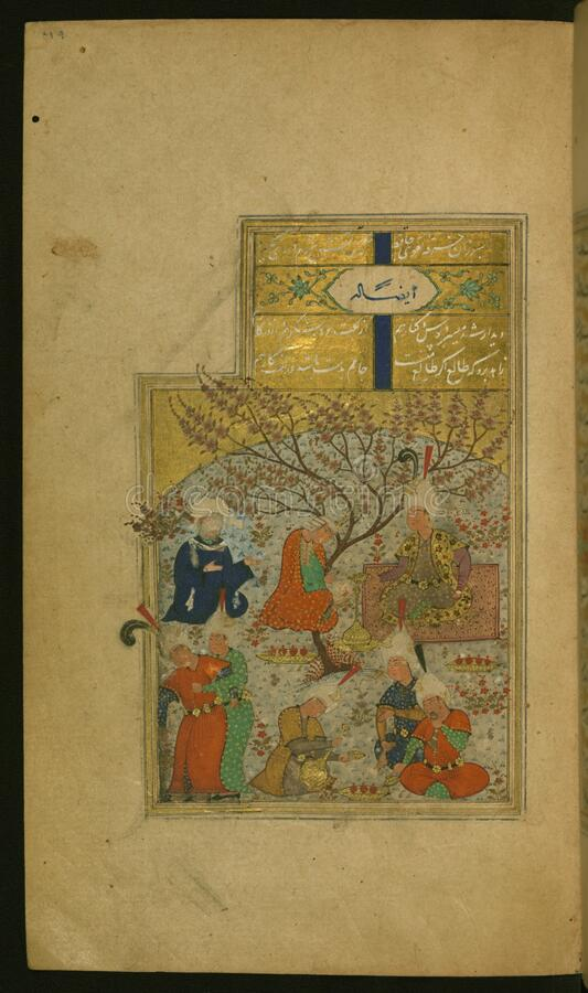 Entertainment in the garden from Collection of poems (divan), Walters Art Museum Ms. W.631, fol.114a royalty free stock image