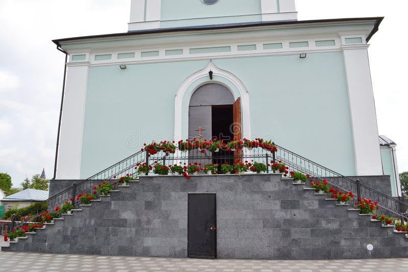 Entrée à l'église orthodoxe images libres de droits