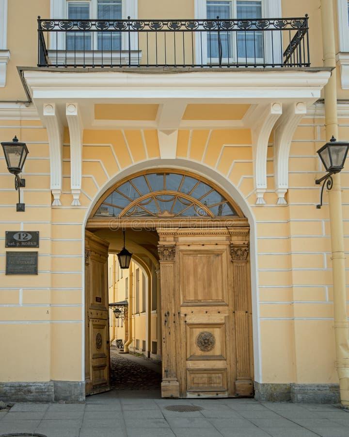 Entrée à l'appartement de Pushkin photo stock