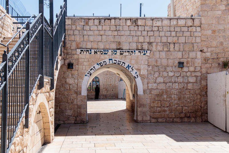 Entrée à la tombe de la Shimon-barre Yochai de Rabbin dans le bâti Meron images stock