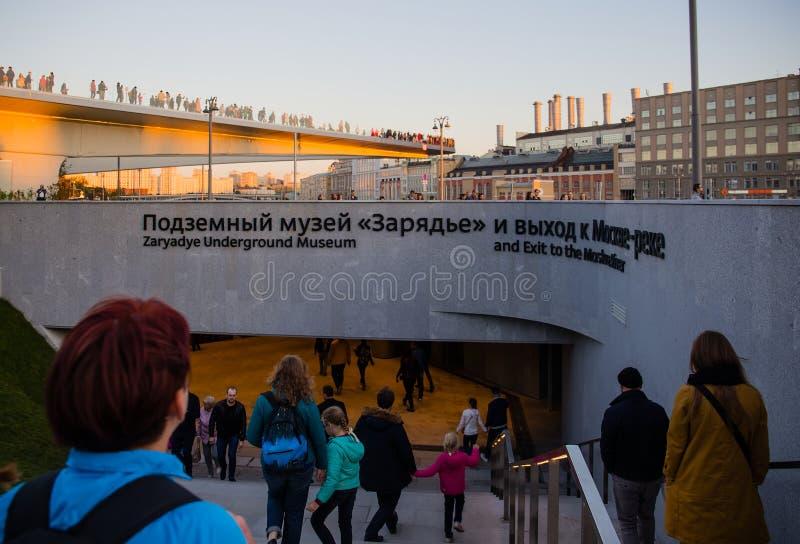 Entrée au musée souterrain photos libres de droits