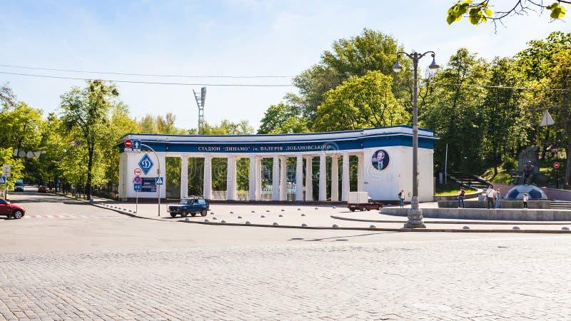 Entrée dans le stade de dynamo dans la ville de Kiev image stock
