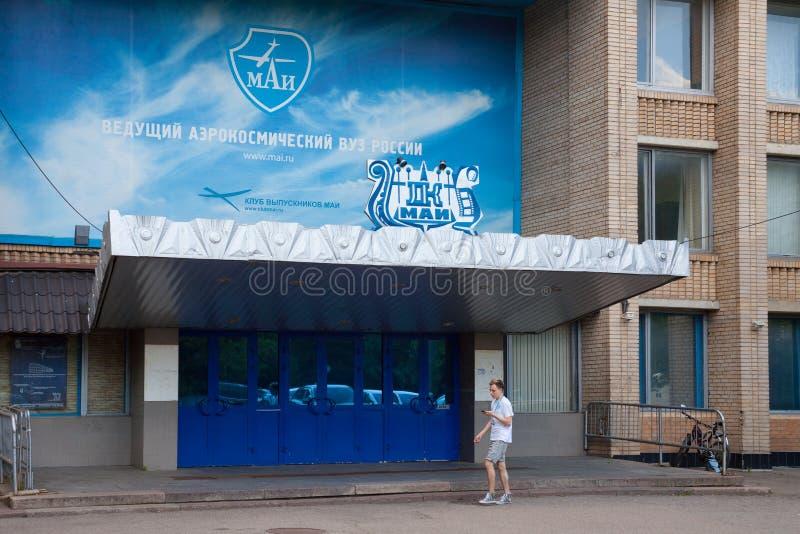 Entrée de bâtiment de Live Music Hall à Moscou 13 07 2018 image stock